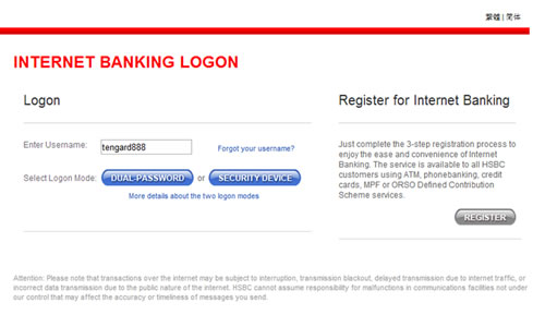 hsbc internet banking log in: